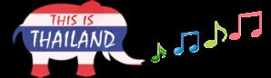 ทำไมต้องร้องเพลงชาติไทย และเพลงชาติไทยมีไว้ทำไม ?